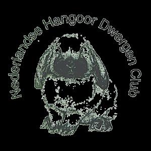 NHDC1-logo